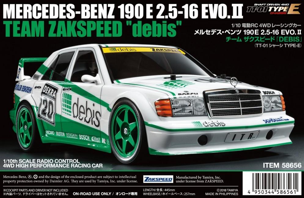 Mercedes Benz Zakspeed Debis